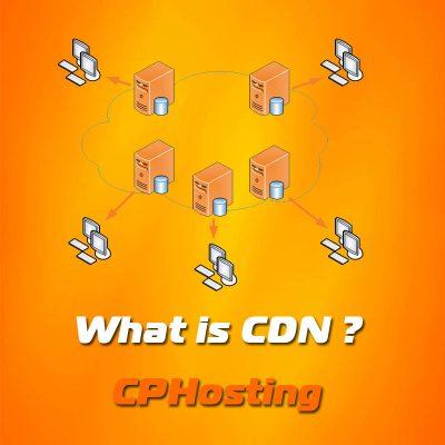 What is CDN